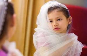 child-bride-again