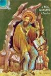 St-John-Cassian