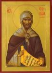 St.-Ephrem-the-Syrian